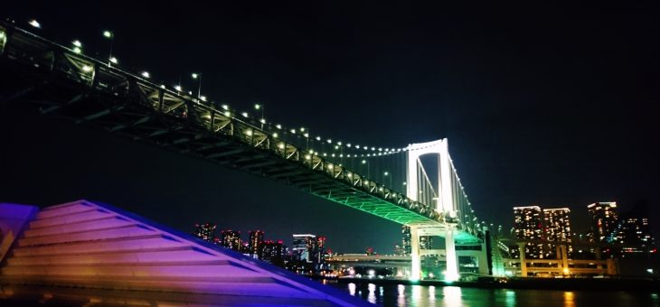 明日にかける橋
