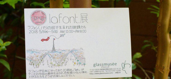 【期間延長】lafont展 4月28日スタート!