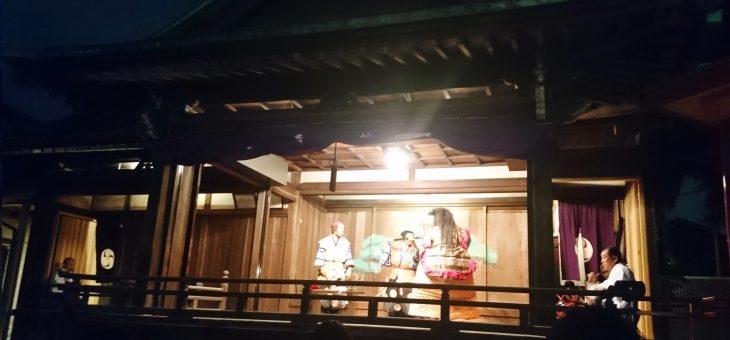熊野神社 奉納神楽
