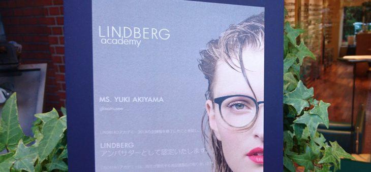LINDBERG Ambassador 認定